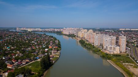 Krasnodar, Russia - may 2019. Aerial city from above.