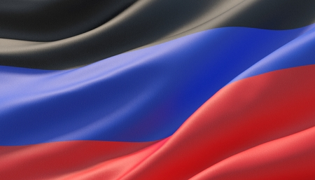 Waved highly detailed close-up flag of Donetsk Peoples Republic. 3D illustration.