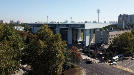 Krasnodar, Russia - August, 30: Aerial view of stadium Dinamo