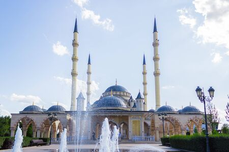 Mosque Heart of Chechnya in Grozny, Russia