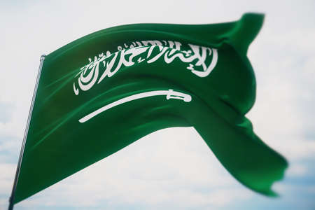 Waving flags of the world - flag of Saudi Arabia. Shot with a shallow depth of field, selective focus. 3D illustration. Imagens