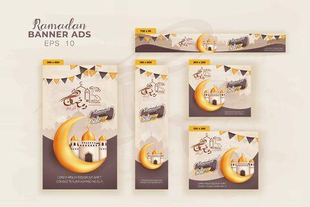 5 Ramadan Kareem Banner ads Vector Template Design, Happy Ramadan Greetings Illustration
