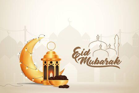 Beautilful Eid-al-fitr Eid-al-adha Eid Mubarak Greetings Vector Illustration Background Illustration