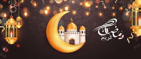 Arabic Calligraphy Ramadan Kareem Greetings Vector Banner Design Illustration