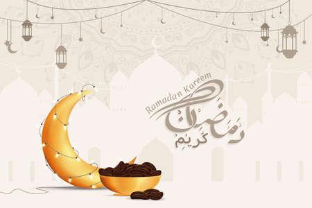 Ramadan Kareem Greetings Vector Background illustration