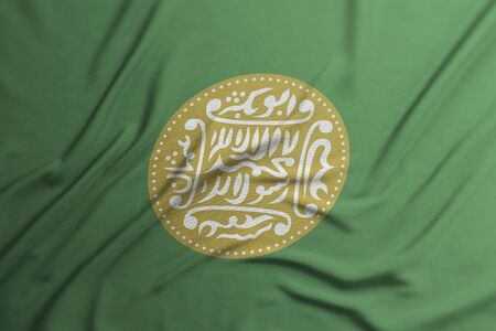 Close-up of the Rohingya Flag waving used for background 스톡 콘텐츠
