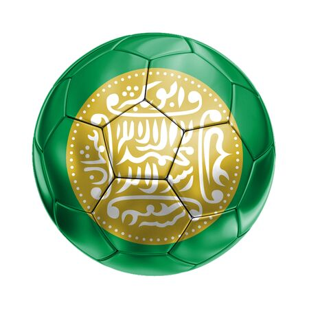 A ball with the flag of Rohingya isolated on white background. Stock fotó