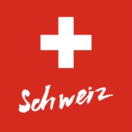 schweiz: Schweiz hand-lettering calligraphy. Premium Handmade vector Lettering.