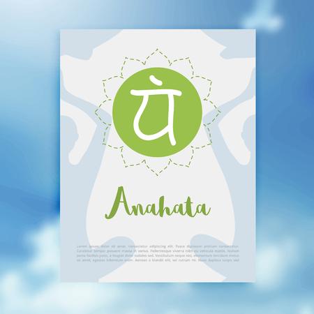 anahata: Chakra Anahata icon, ayurvedic symbol, concept of Hinduism, Buddhism