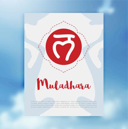 muladhara: Chakra Muladhara or root chakra icon, ayurvedic symbol, concept of Hinduism, Buddhism