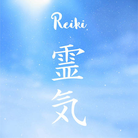 reiki symbol: Sacred geometry. Reiki symbol. The word Reiki is made up of two Japanese words, Rei means Universal - Ki means life force energy.