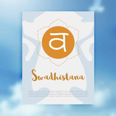 svadhisthana: Chakra Svadhisthana icon, ayurvedic symbol, concept of Hinduism, Buddhism Illustration