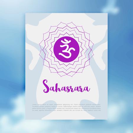 sahasrara: Chakra Sahasrara icon, ayurvedic symbol, concept of Hinduism, Buddhism Illustration