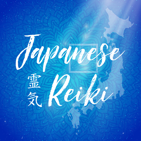 ki: Sacred geometry. Reiki symbol. The word Reiki is made up of two Japanese words, Rei means Universal - Ki means life force energy.