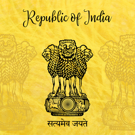 Emblem of India. Lion capital of Ashoka