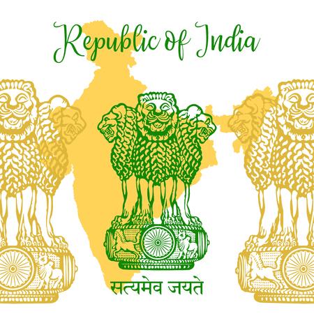 Emblem of India. Lion capital of Ashoka