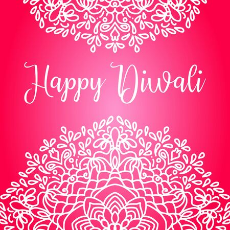 deepawali backdrop: Happy diwali lettering for your greeting card design illustration