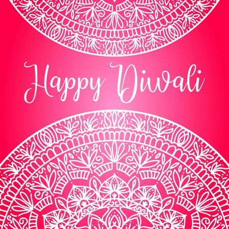 deepawali backdrop: Happy diwali lettering for your card design Illustration