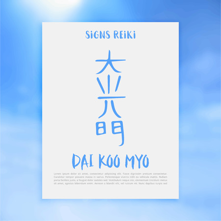 Non Traditional Reiki Symbols. The word Reiki is made up of two Japanese words, Rei means Universal - Ki means life force energy.