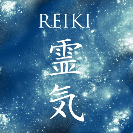Reiki symbol. The word Reiki is made up of two Japanese words, Rei means Universal - Ki means life force energy. Stok Fotoğraf