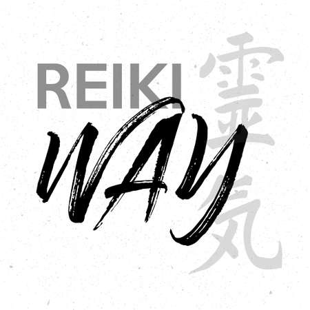 Sacred geometry. Reiki symbol. The word Reiki is made up of two Japanese words, Rei means 'Universal' - Ki means 'life force energy'