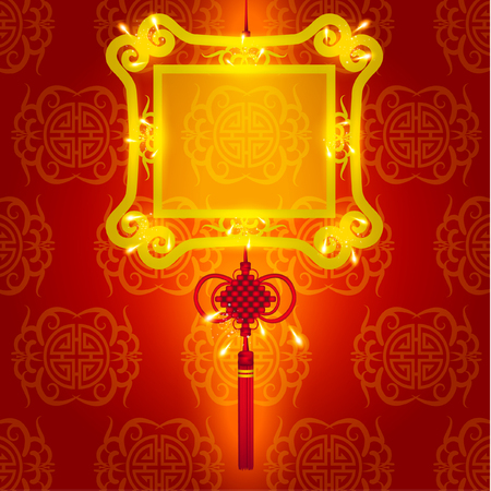 Oriental Chinese New Year Vector Design Vector