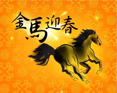 Oriental Chinese New Year Horse 2014 Vector Design