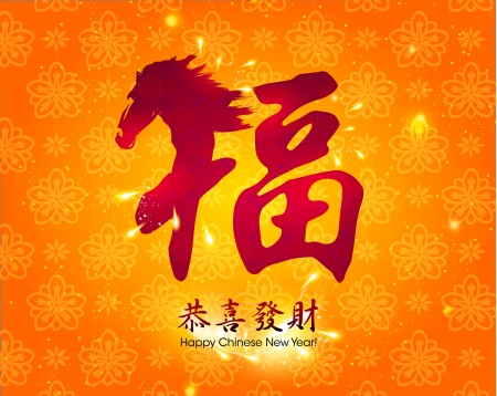 Oriental Chinese New Year Horse 2014 Vector Design Vector