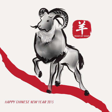 chinese new year card: Oriental Chinese New Year Goat 2015 Vector Design