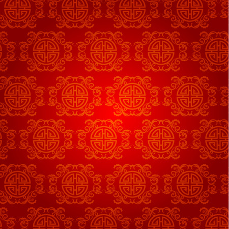 Abstract Chinese New Year Background Vector Design Stock Vector - 34945272