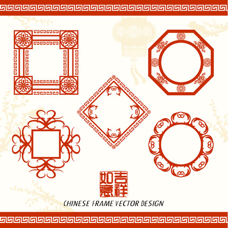 new year border: Oriental Chinese New Year Frame Vector Design Illustration