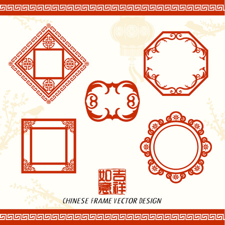 chinese border: Oriental Chinese New Year Frame Vector Design Illustration