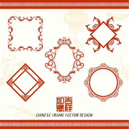 chinese calligraphy character: Oriental Chinese New Year Frame Vector Design Illustration