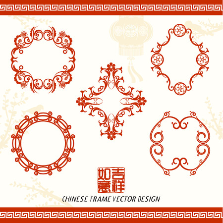 chinese new year pattern: Oriental Chinese New Year Frame Vector Design Illustration