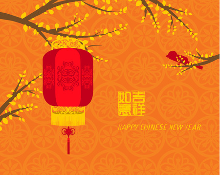 chinese new year card: Oriental Chinese New Year Card Vector Design Illustration
