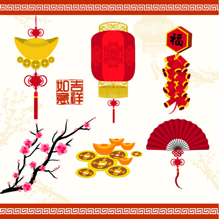 lunar new year: Oriental Chinese New Year Element Vector Design