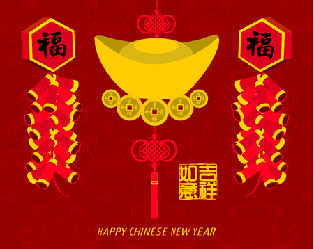 Oriental Chinese New Year Card Vector Design Ilustrace