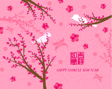 Oriental Chinese New Year Card Vector DesignOriental Chinese New Year Card Vector Design Illusztráció