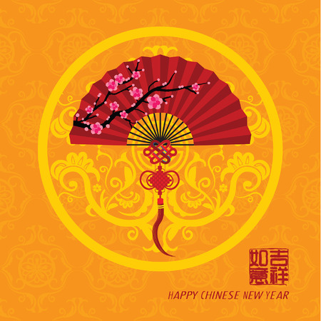Oriental Chinese New Year Card Vector Design Vettoriali