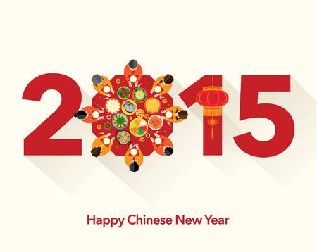 Año Nuevo Chino Reunion Cena de diseño vectorial Foto de archivo - 34950631