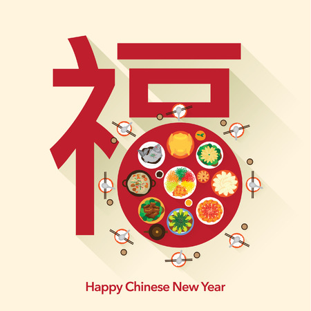 family together: Chinese New Year Reunion Cena Vector Design