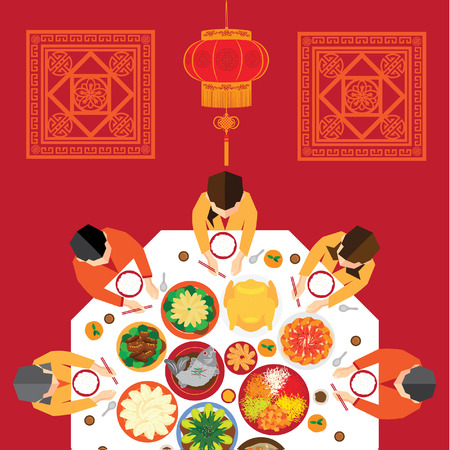gather: Chinese New Year Reunion Dinner Vector Design Illustration