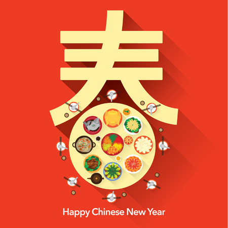 Chinese New Year Reunion Dinner Vector Design Çizim