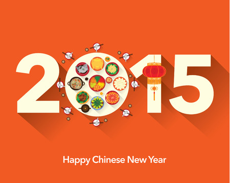 new year celebration: Chinese New Year Reunion Dinner Vector Design Illustration