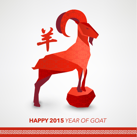 chinese symbolen: Oriental Chinese New Year Goat 2015 Vector Design