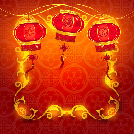 chinese border: Happy Chinese New Year Vector Design Elements