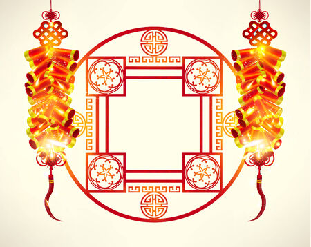 fire cracker: Happy Chinese New Year Vector Design Elements