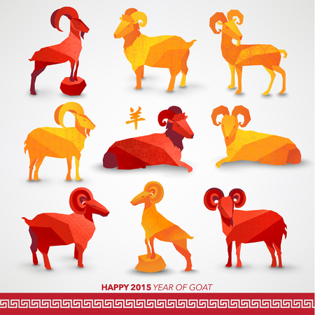 lunar new year: Happy Chinese New Year 2015 Year of Goat Vector Design