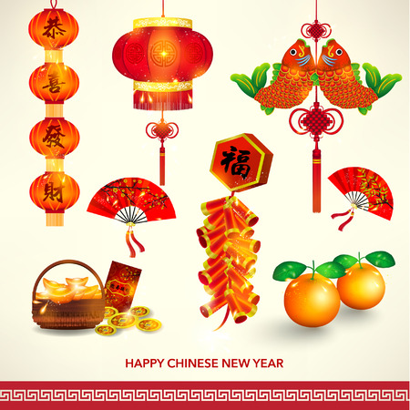 chinese new year vector: Happy Chinese New Year Decoration Set Vector Design