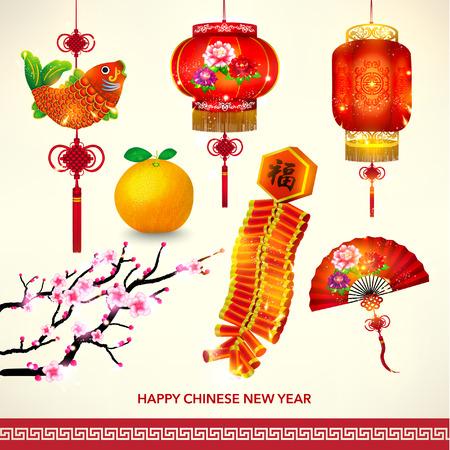 flores chinas: Feliz Año Nuevo Chino Decoración Conjunto de diseño vectorial